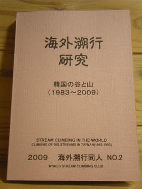 Rimg0223