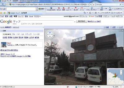 Googlemapynac